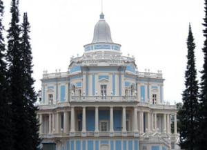 Дворцово-парковый ансамбль «Ораниенбаум»