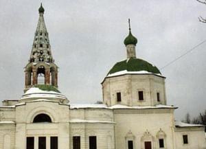 «Троицкий собор, Исторический музей»