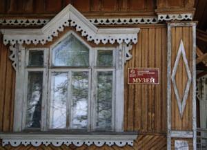 Музей боевой и трудовой славы Кулебакского металлургического завода
