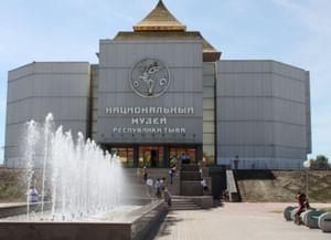 Национальный музей им. Алдан Маадыр Республики Тыва