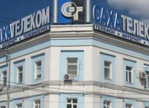 Музей истории связи Якутии