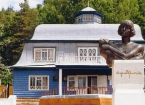 Музей Марины Цветаевой (с. Усень-Ивановское)