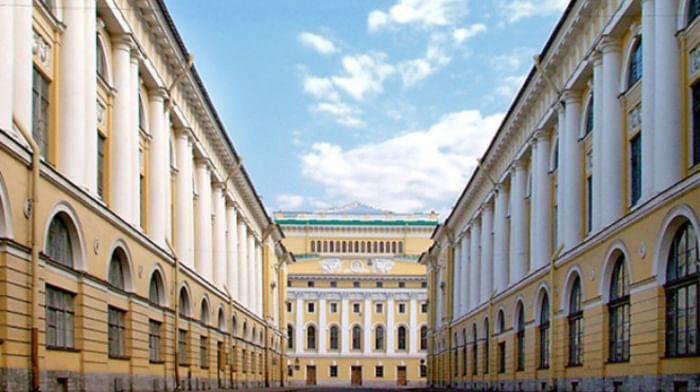 Музей Академии Русского балета им. А.Я. Вагановой