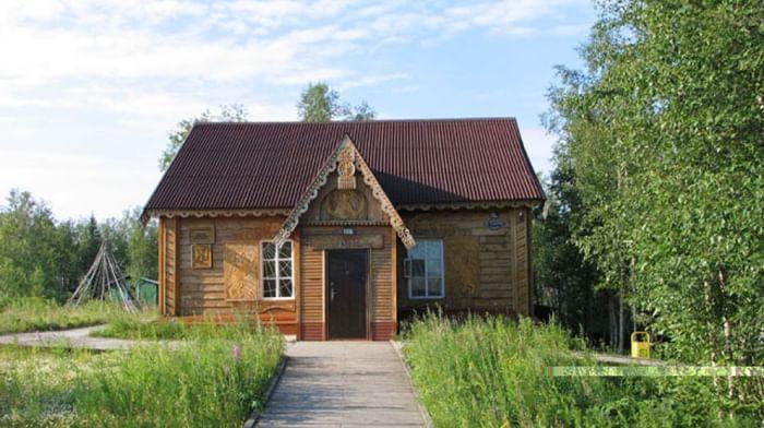 Краеведческий комплекс «Музей вечной мерзлоты»