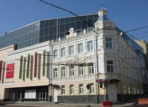 Мультимедиа Арт Музей, Москва