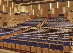 «Филармония-2». Концертный зал имени С. В. Рахманинова