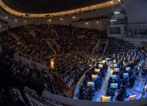 Концертный зал имени П. И. Чайковского