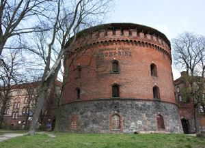 Балтийский филиал Государственного центра современного искусства