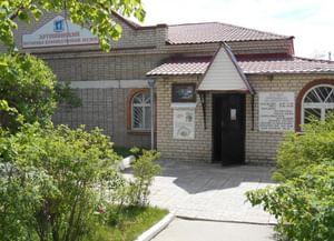 Лотошинский историко-краеведческий музей