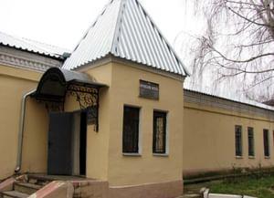 Музейно-краеведческий комплекс «Стольный город Боровск»