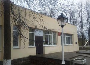 Юхновский районный краеведческий музей