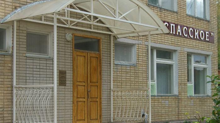 Музей «Спасское»