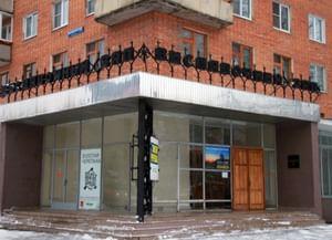 Выставочный зал города Тулы