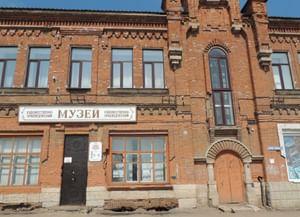Ефремовский районный художественно-краеведческий музей