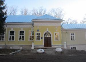 Музей-усадьба А. С. Хомякова «Богучарово»
