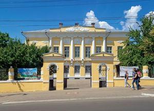 Калужский музей изобразительных искусств