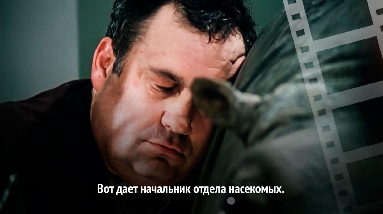 Выспаться, как герой Эльдара Рязанова в фильме «Гараж».