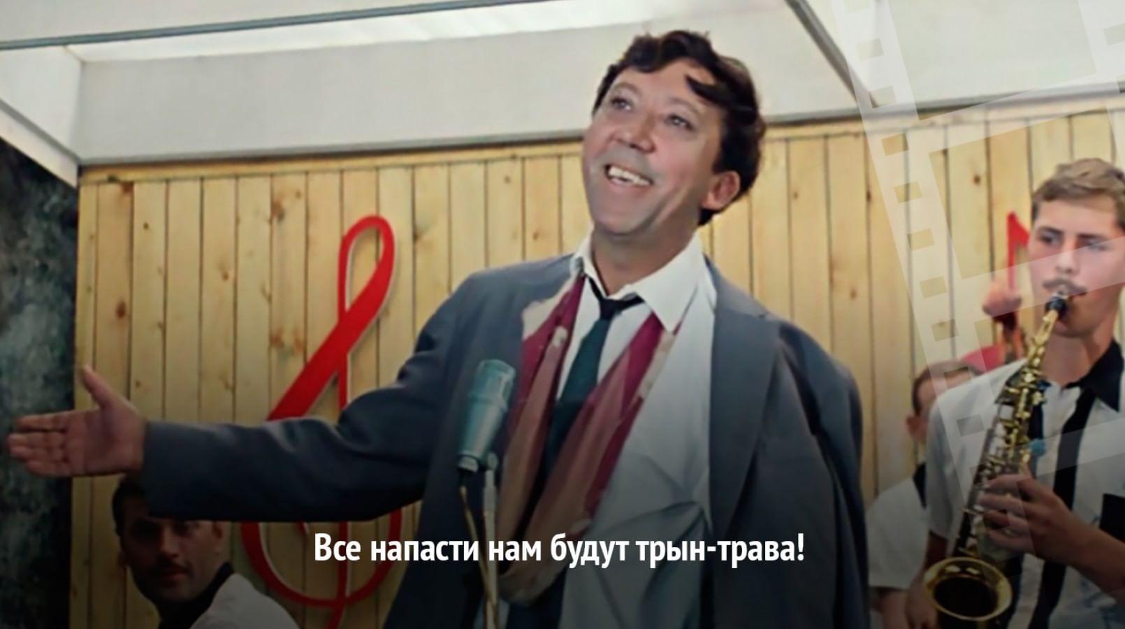 Пойти в караоке и спеть песню, как Юрий Никулин в фильме «Бриллиантовая рука».
