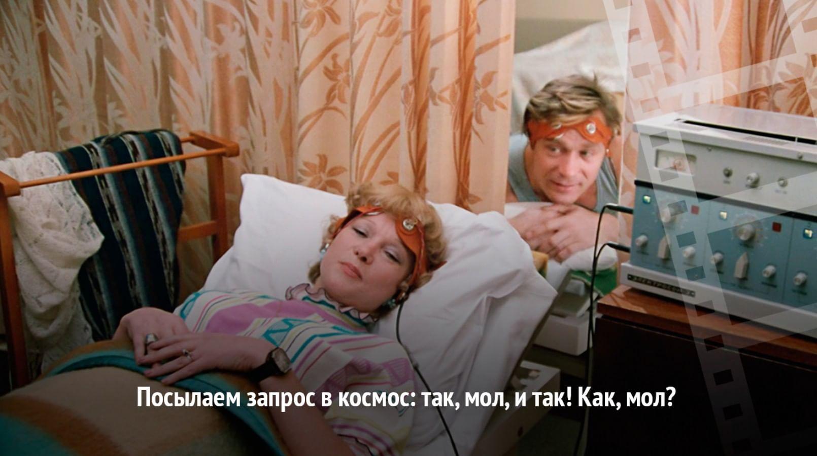 Сходить на сеанс массажа или лечебного сна, как героиня Людмилы Гурченко в фильме «Любовь и голуби».