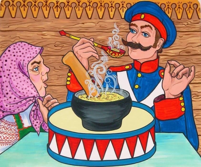 данном иллюстрации к сказке волшебный барабанщик убийц обагренными кровью