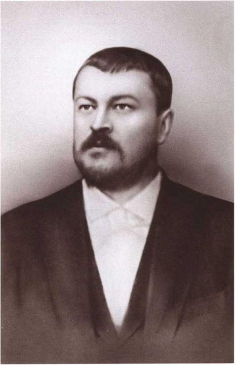 Савва тимофеевич морозов реферат 2161