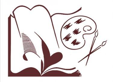 Конкурс юных художников «Книга дарит вдохновенье»