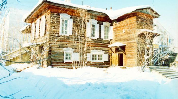 Музей «Якутская политссылка»