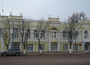 Музей русско-армянской дружбы
