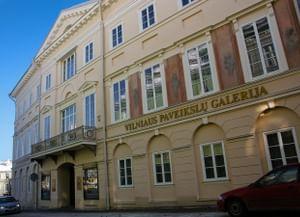 Художественный музей Литвы