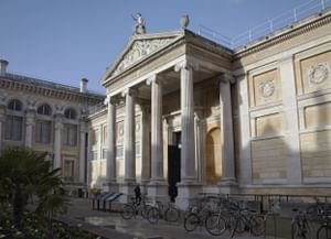 Музей Эшмола