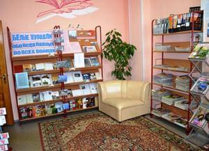 Заводоуковский библиотечный центр