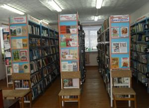 Городская библиотека № 2 г. Богородицк
