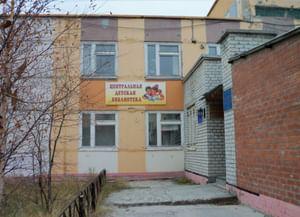 Детская библиотека города Муравленко