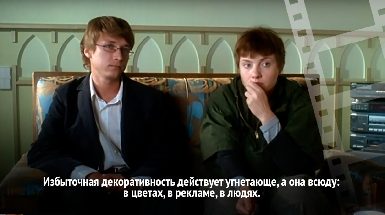 Кадр из фильма «Мне не больно»