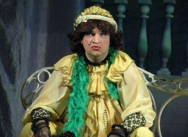 Спектакль «Донна Люция, или Здравствуйте, я ваша тетя!»