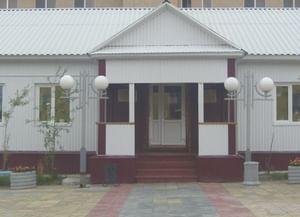 Центральная межпоселенческая библиотека села Аксарки