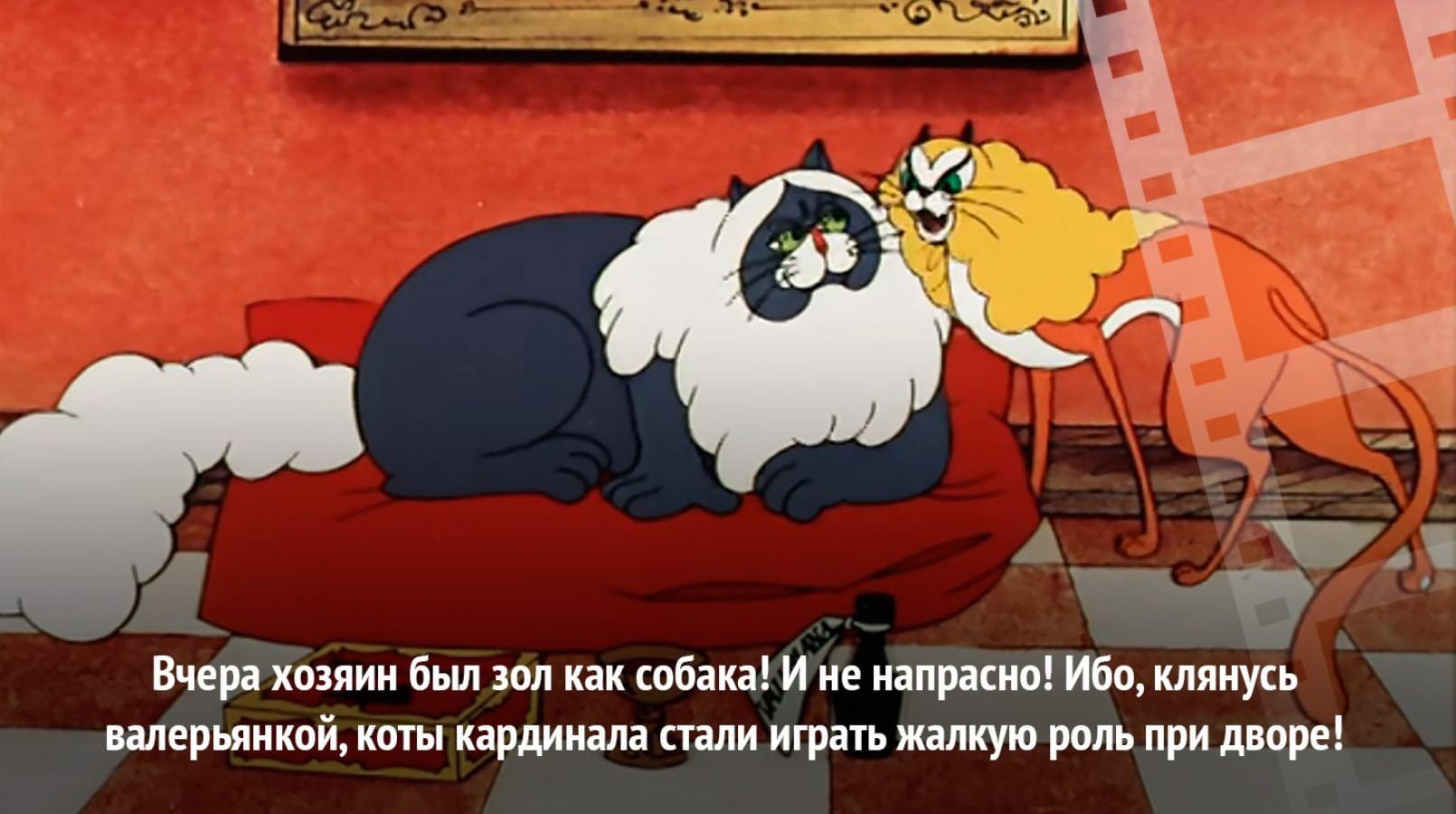 Кадр из мультфильма «Пес в сапогах»
