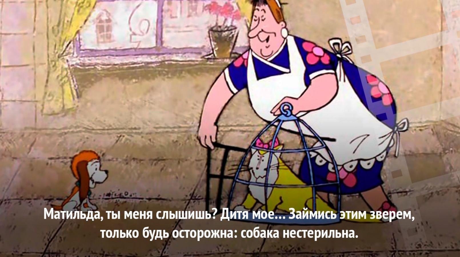Кадр из мультфильма «Карлсон, который живет на крыше»