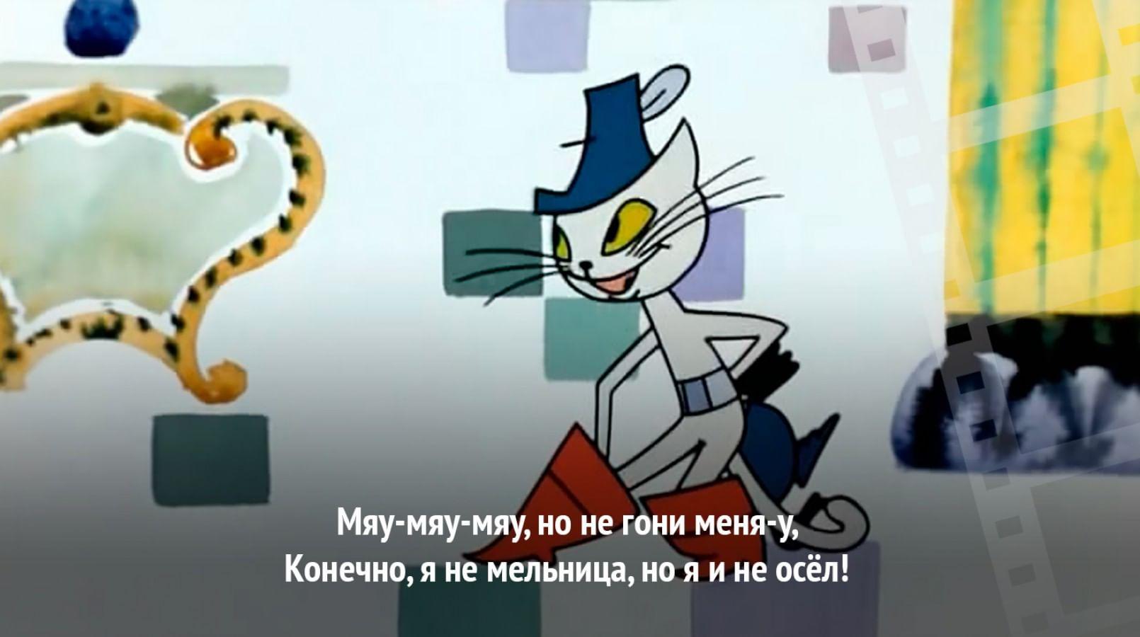 Кадр из мультфильма «Кот в сапогах»