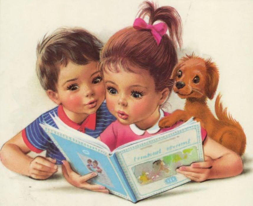 Картинки для детей дети читают для детского сада