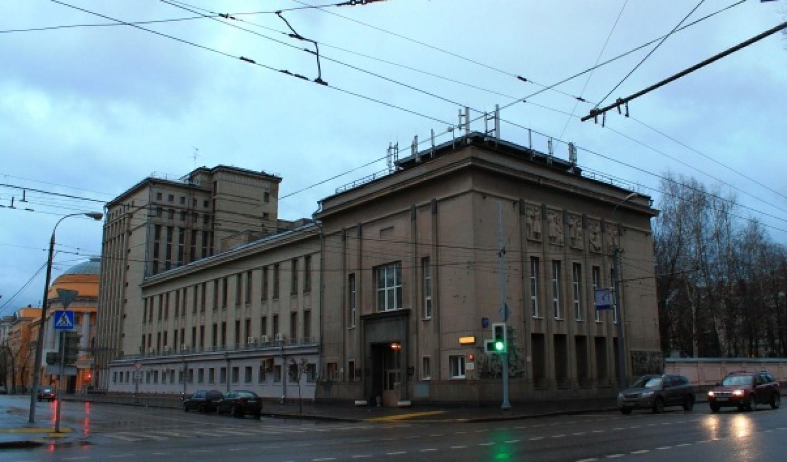 Государственный архив РФ