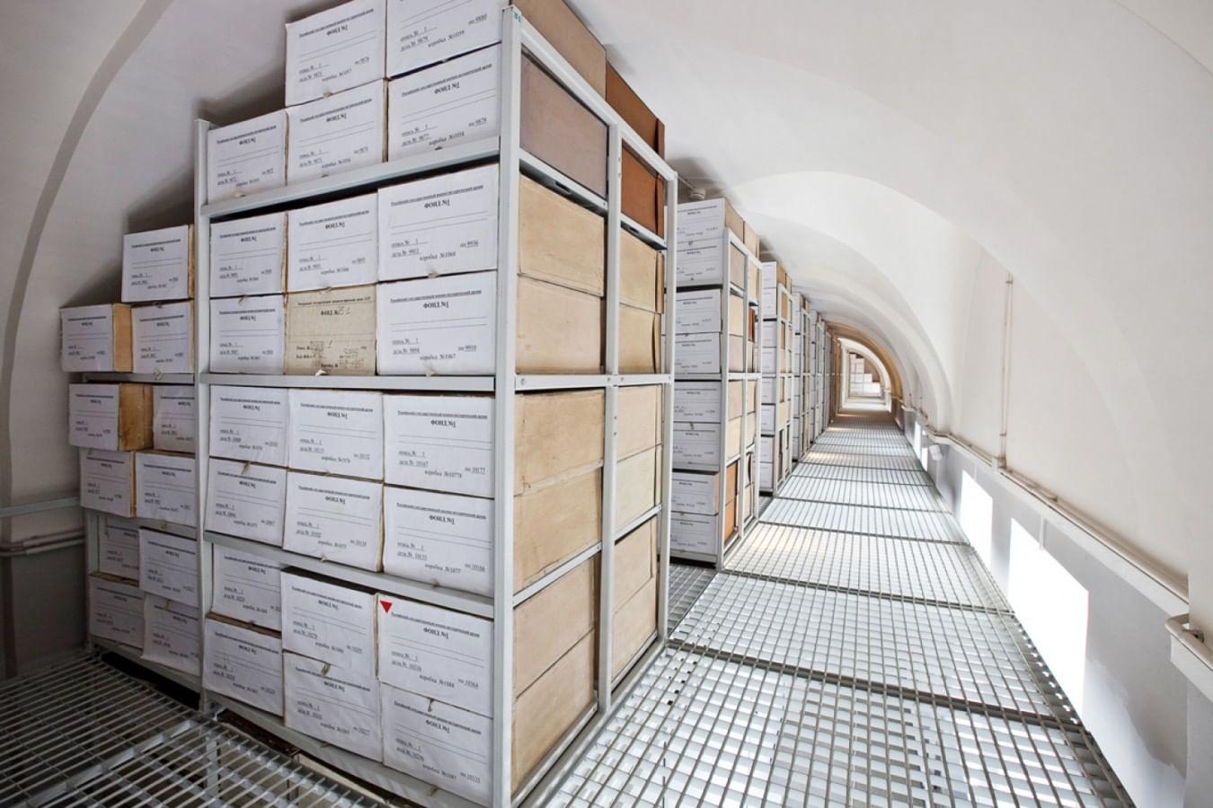 Военно-исторический архив