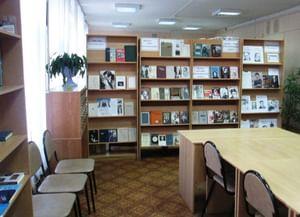Библиотека № 1 МБУК «ЦСОБ» города Брянска