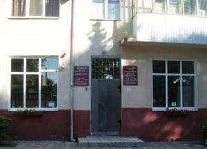 Детско-юношеская библиотека-филиал № 1 г. Анапа
