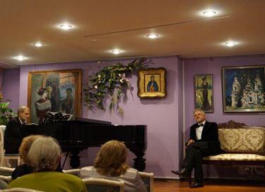 Урок в музее «М. Ю. Лермонтов «Фаталист»