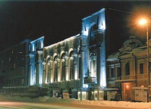Свердловская государственная академическая филармония