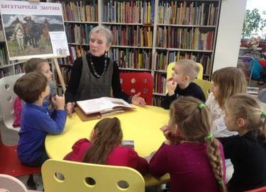 Неделя детской и юношеской книги в РГДБ