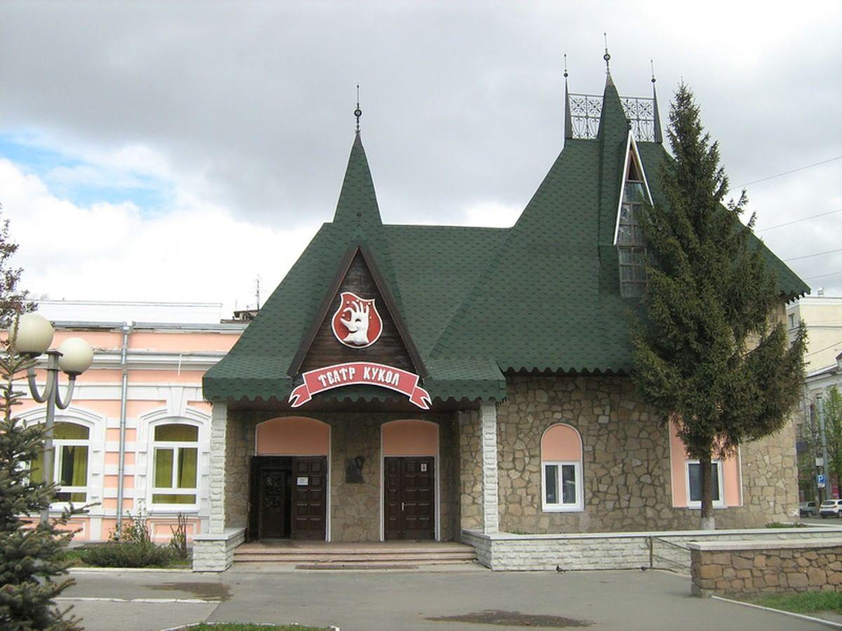 Челябинский государственный театр кукол имени В. Вольховского