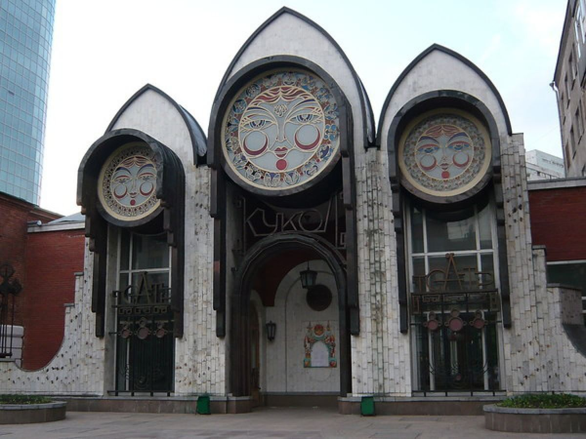 Новосибирский театр кукол