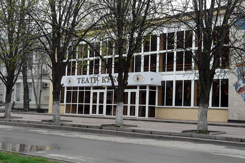 Ростовский государственный театр кукол имени В.С. Былкова